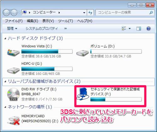 mh_memory_move03