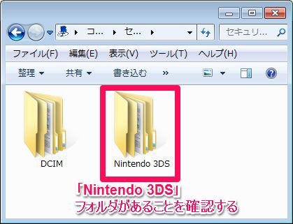 mh_memory_move04