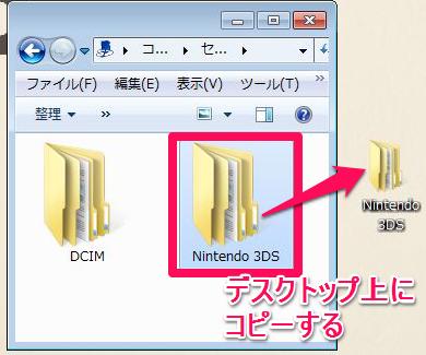 mh_memory_move05
