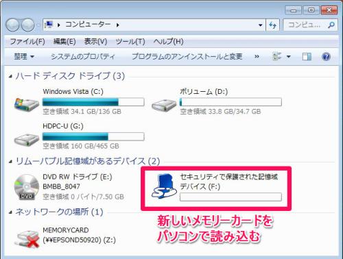 mh_memory_move07