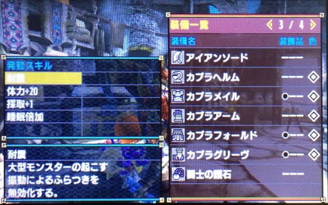 mhx_armor_mura3