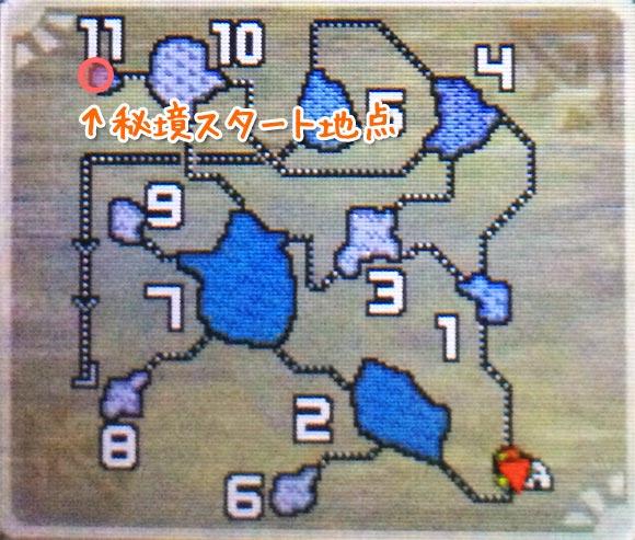 mh4g_g2_gaburasu_05