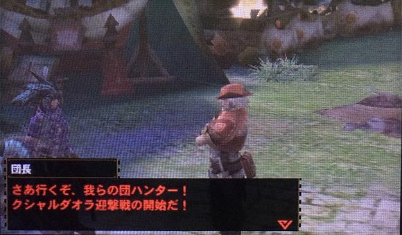 mh4g_mura10_02