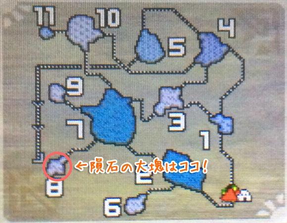 mh4g_mura8_inseki_01
